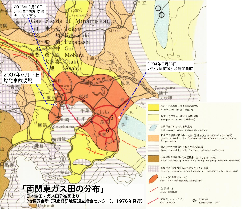 首都直下型地震が発生! 四ツ谷、市ヶ谷、溜池、品川など危険エリアを一挙公開