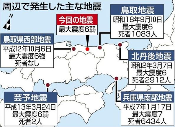 大阪管区気象台「南海トラフへの影響なし」
