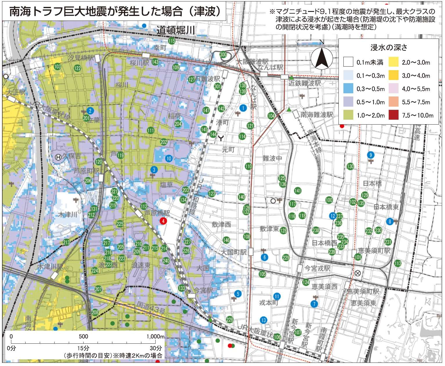 【南海トラフ地震大津波】 大阪府内の被害想定、死者13万3800人超・・・大阪市で防災訓練