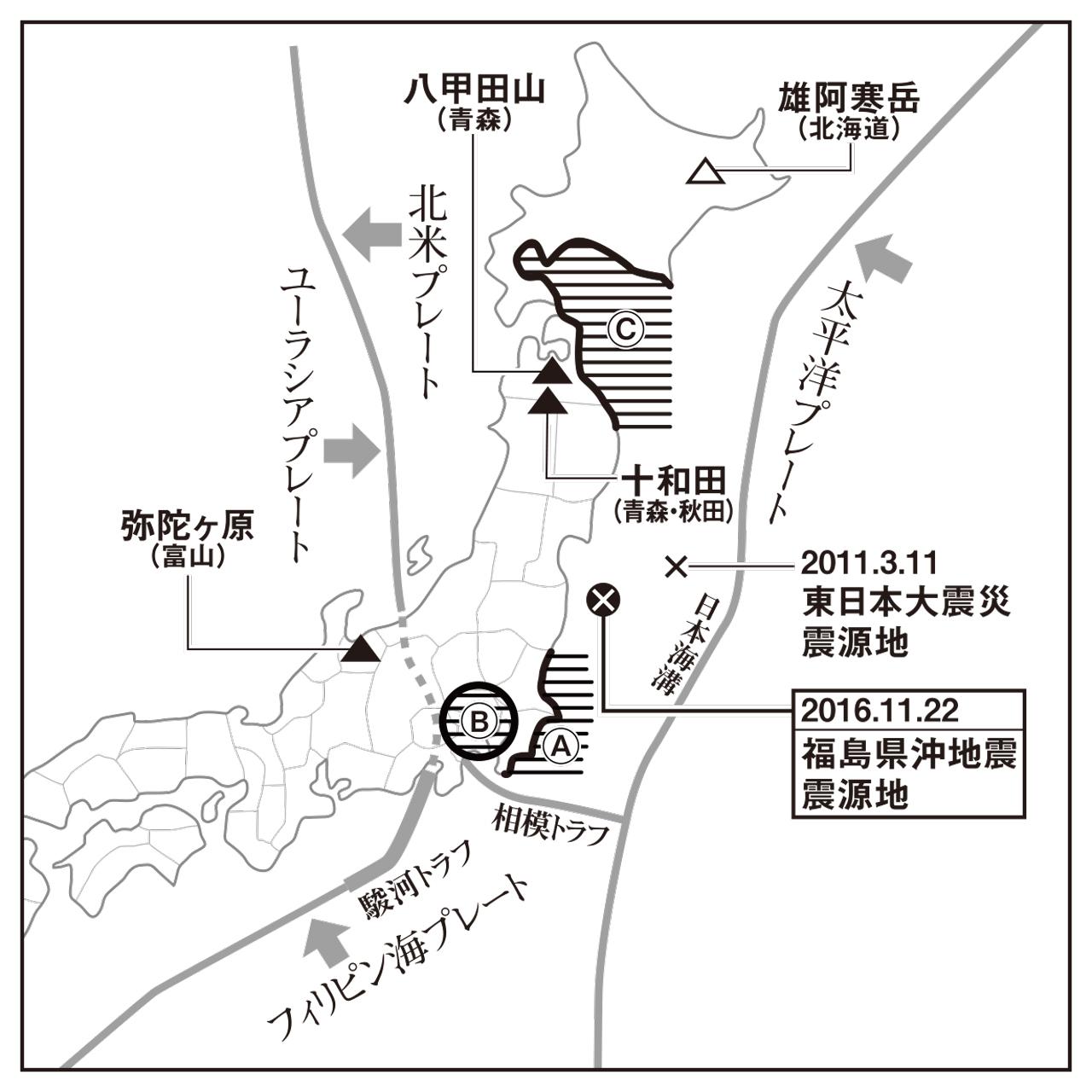 茨城、千葉両県の沖合 数カ月以内に大地震発生の可能性も