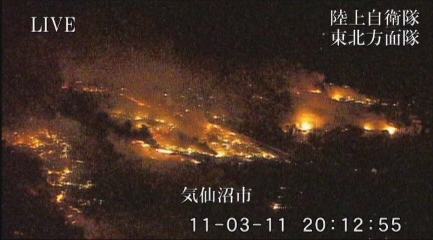 東日本大震災発生後数日間の世紀末感
