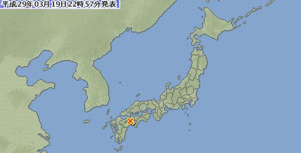 愛媛県揺れる 豊後水道 震度1