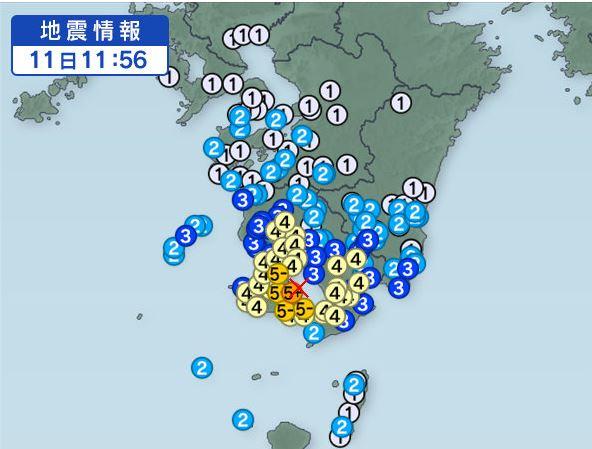 鹿児島県地震