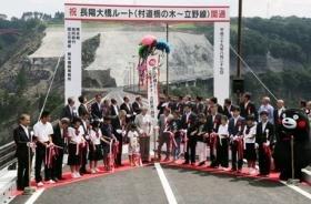 阿蘇へ希望の車列 熊本地震で損傷の長陽大橋復旧 アクセス大幅改善