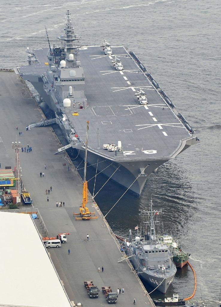 伊勢志摩サミットで志摩沖に海自最大の護衛艦「いずも」投入、これで南海トラフきても大丈夫