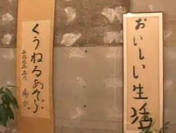 糸井重里「皆で石を投げて追いつめ磔にして『ほらみろ』と言ってから『なんでこんなことやってるんだっけ?』と忘れる」