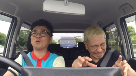 """ダウンタウン・松本、""""気まま福岡旅""""第3弾が決定 7月2日※福岡ローカル"""