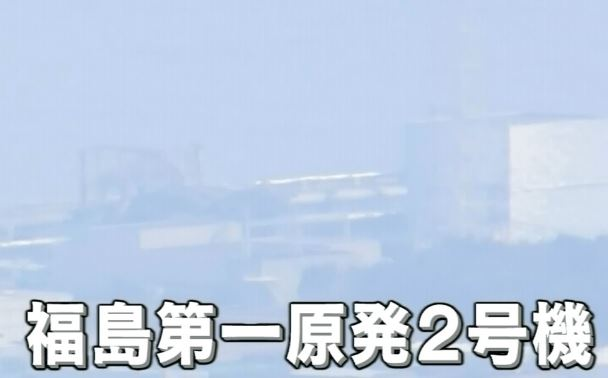 福島第一原発2号機、原子炉の底に大量の核燃料か