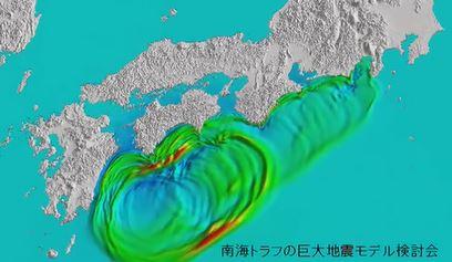 専門家が非常事態宣言! 「震源地は日向灘」南海トラフ巨大地震に備えよ