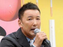 山本太郎「舛添さんがこれだけ叩かれてるのに、どうして甘利さんは叩かれないの? おかしいよね?