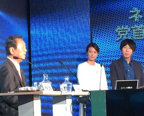 党首討論で学者の古市氏が「小沢一郎さんの再婚に興味がある」と質問。政治と無関係な話題に小沢氏、強い不快感示す。