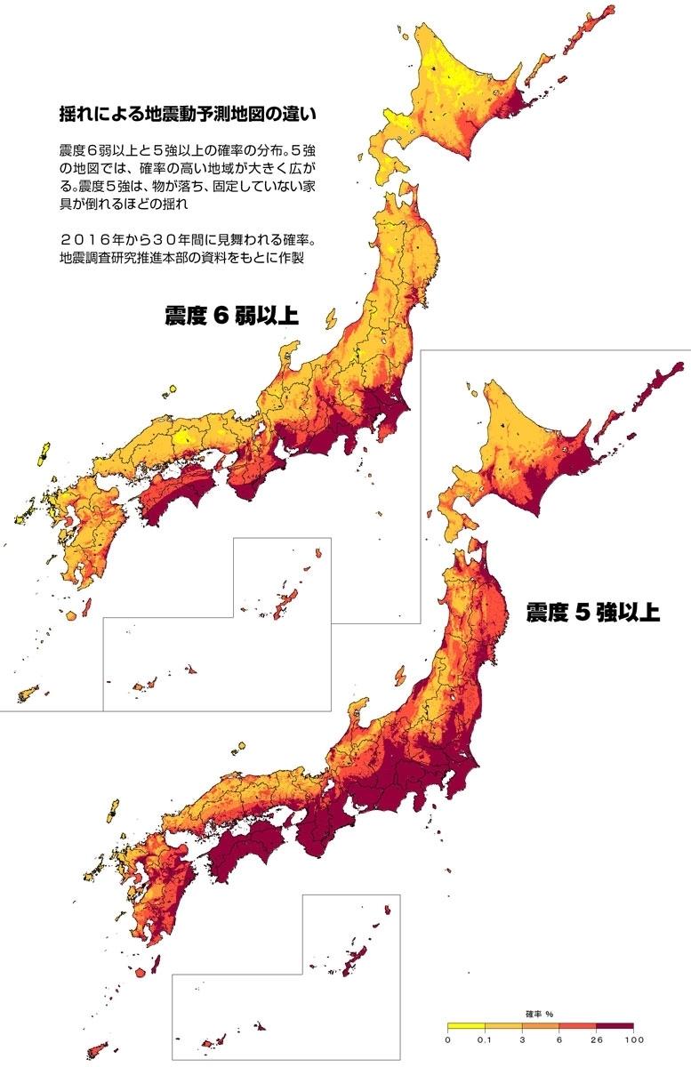 大地震の発生確率、太平洋側で上昇 政府の新予測地図