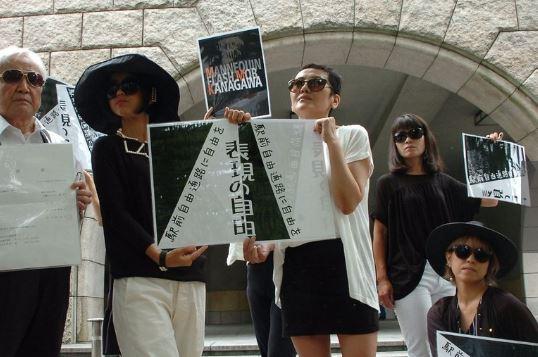 フラッシュモブ禁止は違憲 参加した女性市議が提訴=神奈川県海老名市
