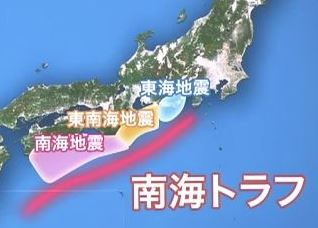 南海トラフ地震、断層が最大50mすべる可能性