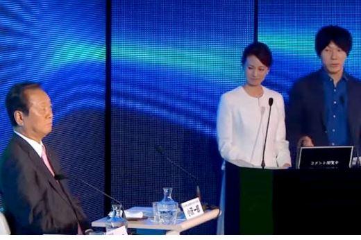 小沢一郎、反省の古市憲寿にエール「私たちはもう前を向いています」「応援しています」