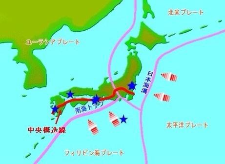 東海地震「警戒宣言」見直し 政府検討 予知前提から転換、南海トラフに拡大へ