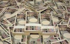 長者番付 年収95億円の孫氏、83億円の柳井氏 お金持ちたち