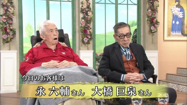 永六輔さん死去…放送作家・作詞など多方面活躍