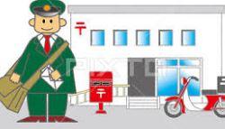 【仕事】郵便局員は28%も減る!今後消える可能性の高い職業トップ10