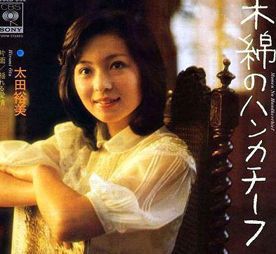 """50歳から住みたい地方ランキング 人気は北九州市 """"木綿のハンカチーフ現象""""とは?"""