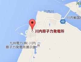 川内原発停止、8月にも要請 鹿児島新知事