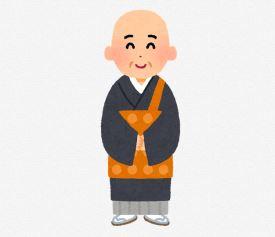 「警察大嫌いなんです」 逆ギレのお坊さん、巡査らに暴行で逮捕 東大阪