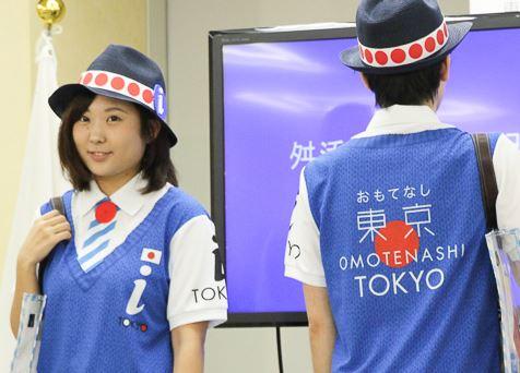 東京五輪ボランティアは語学・競技知識習得、宿代、交通費など、「ユニフォーム以外全部自腹」に