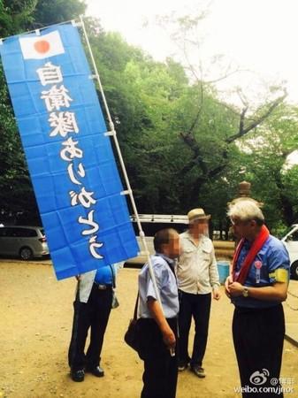 「日中が年内に軍事衝突しそうな予感」=日本の民間団体が懸念―中国メディア