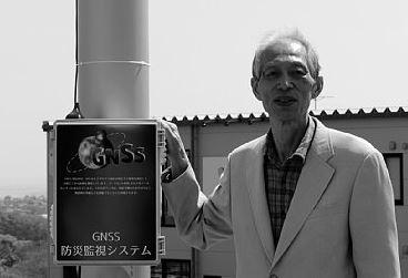 「熊本の次は首都圏か」と不安の声 驚異の的中率「MEGA地震予測」、南関東が初の最高警戒レベル5へ
