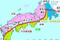 南海トラフ全域で断層調査…17年度から