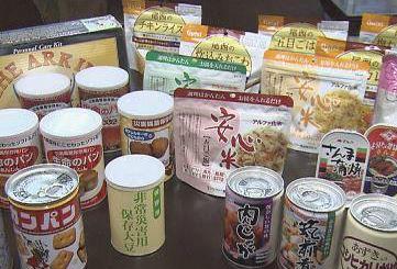 東日本大震災から5年…企業などが大量に備蓄する防災用食品が一斉に賞味期限を迎えます