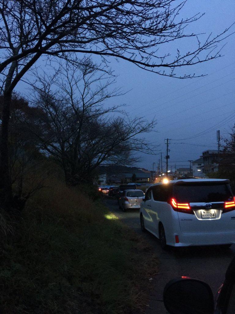 福島県民だけど道路混みすぎてすすまない