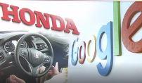 ホンダ 完全自動運転で米グーグル開発会社と共同研究へ