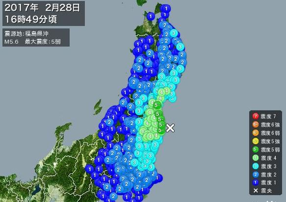 東北や関東などで地震