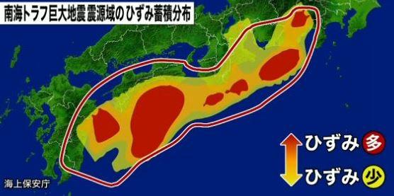 """南海トラフ広範囲で""""ひずみ"""" 海底調査が語る警鐘"""