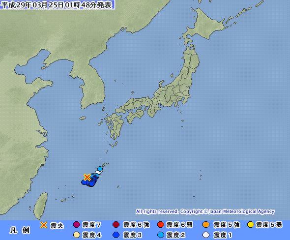 沖縄県で震度3 マグニチュード5.1 震源の深さは90km