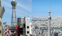 東京 大阪