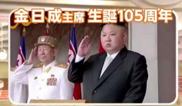 北朝鮮軍事パレード