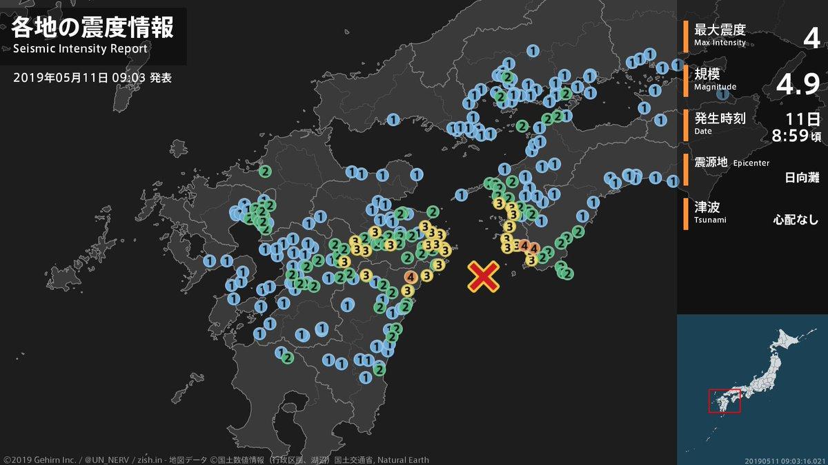 5月11日南海トラフ地震