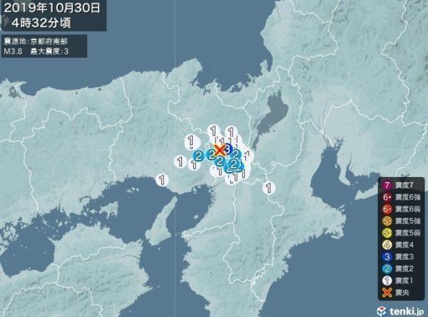 近畿地方 地震